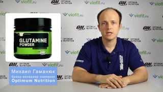 видео Optimum Nutrition Glutamine Powder