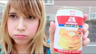 [日本語でブログ] Japanese Pancake Shake ホットケーキセーキと自動販売機 thumbnail