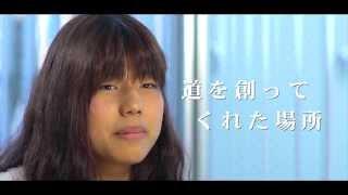 日本電子専門学校 成長の理由〜成長へのスイッチ〜【学生編(IT分野)】