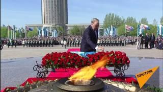 Нурсултан Назарбаев возложил цветы к Вечному огню в Астане(, 2017-05-09T10:21:37.000Z)