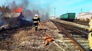 Пожар(, 2015-05-19T11:02:23.000Z)
