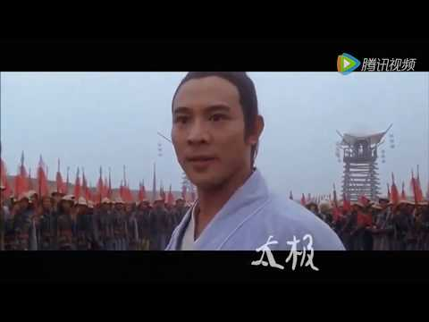 Jet Li - Tai Chi Master 李連杰 太極張三丰