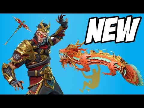 FORTNITE LEAKED SKINS! (Monkey King, Astronaut, Dragon Glider) Fortnite Battle Royale