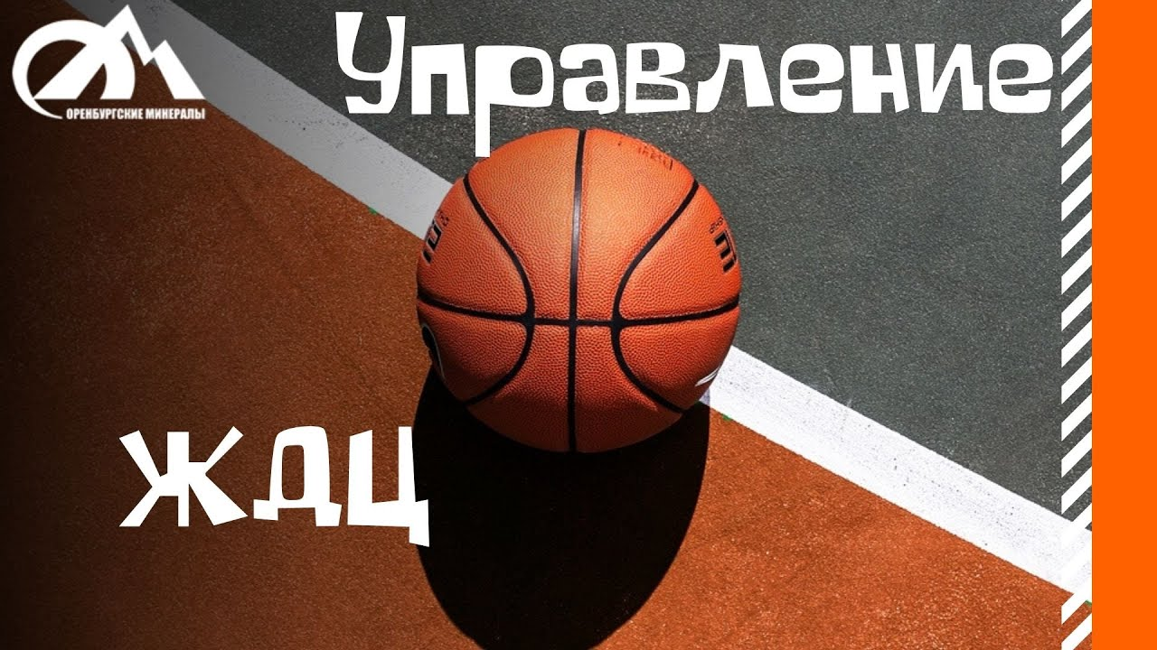 Ставки на баскетбол по четвертям cos