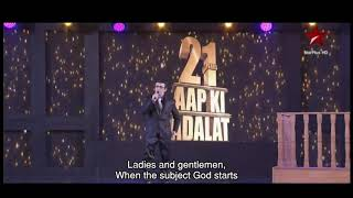 Shahrukh salman amir in aap ki adalat. 3 khan at one stage #shahrukh #salman #amir #rajatsharma