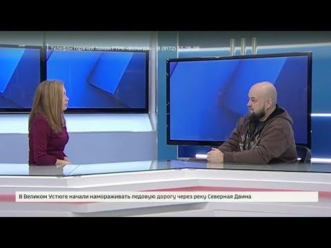 Смотреть Новый налог для самозанятых. Интервью Алексея Зорина онлайн