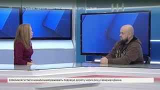 �������� ���� Новый налог для самозанятых. Интервью Алексея Зорина ������