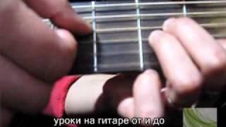 урок на гитаре. разбор песни Журавли. Виктория Юдина