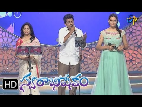 Mavayya Anna Pilupu Song |Sunitha,Geetha Maduri, Dhinakaran Performance | Swarabhishekam|10thSep2017