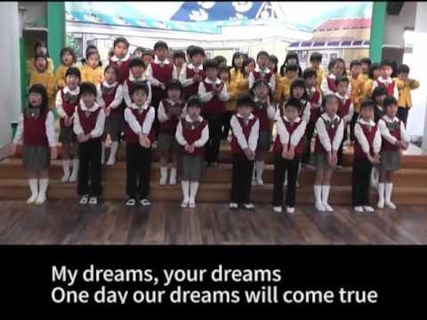 Minato Preschool, Soma, Fukushima Prefecture
