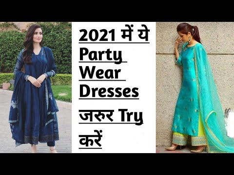 Party Wear Dresses | Party Wear Suits And Plazo | Top 15 Ethnic Dresses For Wedding And Functions