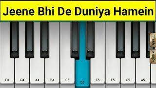 Jeene Bhi De Duniya Hame Piano - Star Plus Serial Song  |  Mini Part Piano