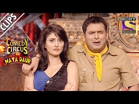 Shweta And Ragini Fight To Ride With Kapil  Comedy Circus Ka Naya Daur