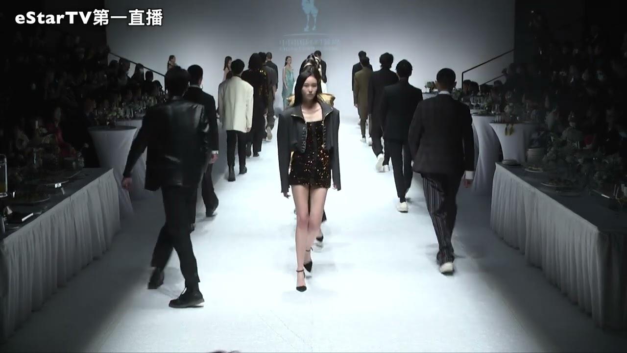 4/2 2021中国国际时装周在北京成功举办!China International Fashion Week was successfully held in Beijing中国区代表Jenny提供