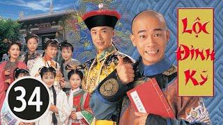 Lộc Đỉnh Ký 34/45(tiếng Việt), DV chính: Trần Tiểu Xuân, Mã Tuấn Vỹ; TVB/1998