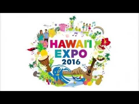 ハワイ州観光局主催 Hawaii EXPO 2016 開催中!