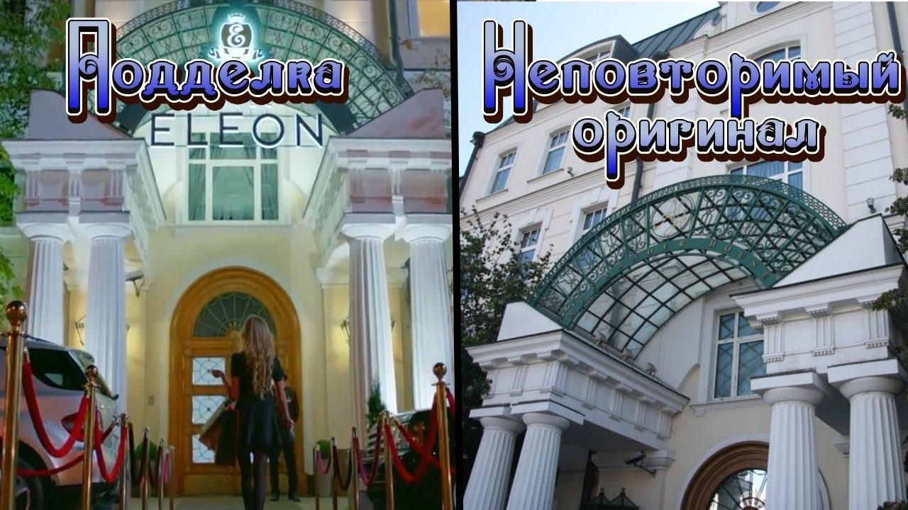 мини отель александр хаус