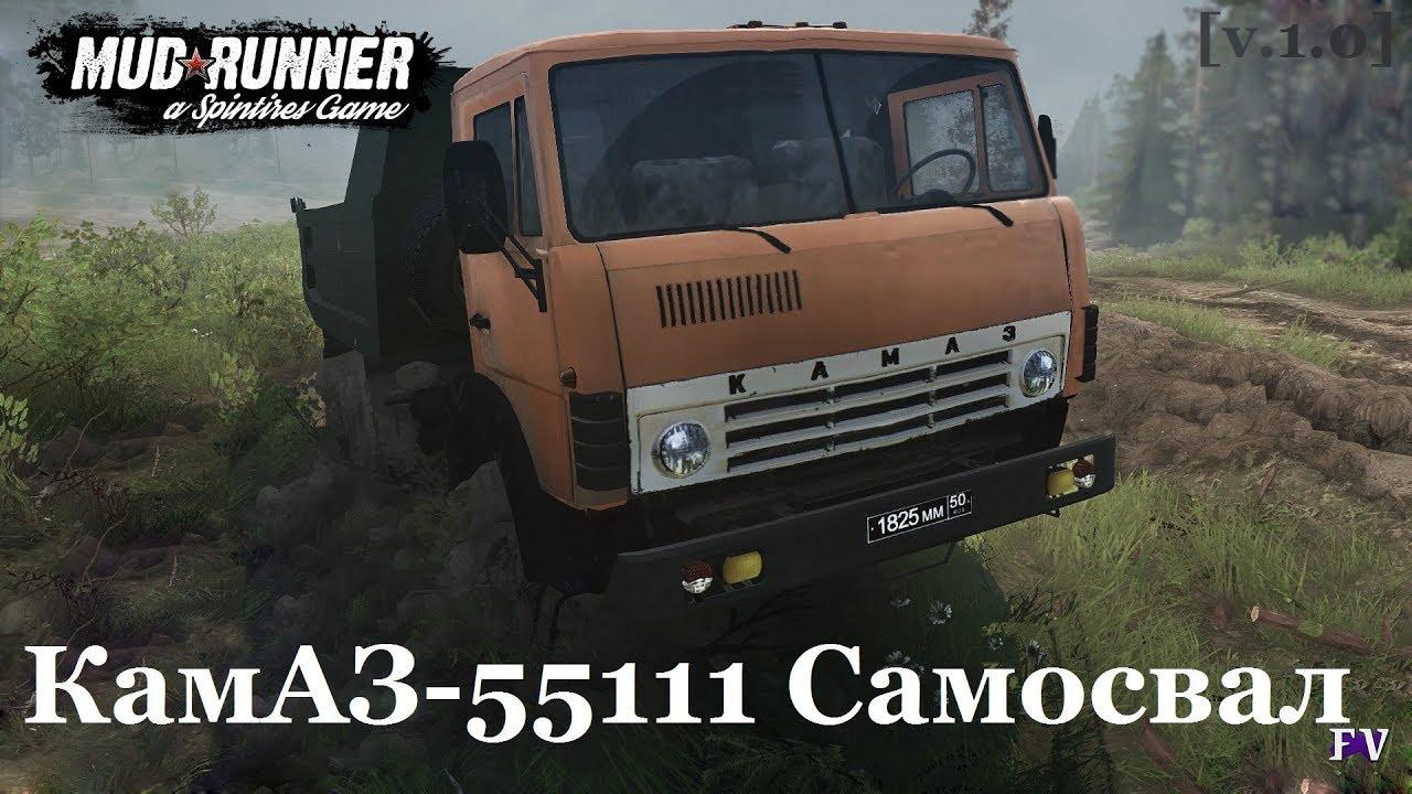 купить камаз 55111 в Самаре, самосвал б/у - YouTube