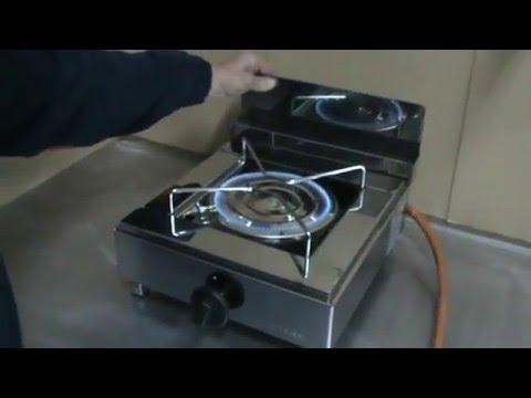 Cocina a gas butano jinama desde 179 youtube for Cocinas gas butano baratas