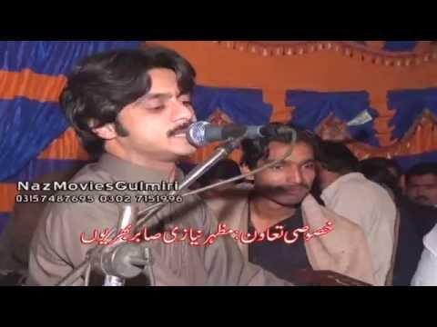 Dhola Bari Shay | Basit Naeemi | New Punjabi Saraiki Culture Song (Full HD)