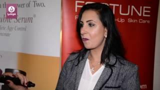 خبيرة التجميل رشا خليل تكشف عن موضة ألوان مكياج 2017