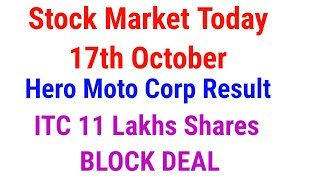 Stock Market Today | 17th OCtober 2018 | Hero moto corp result | Tamil Share