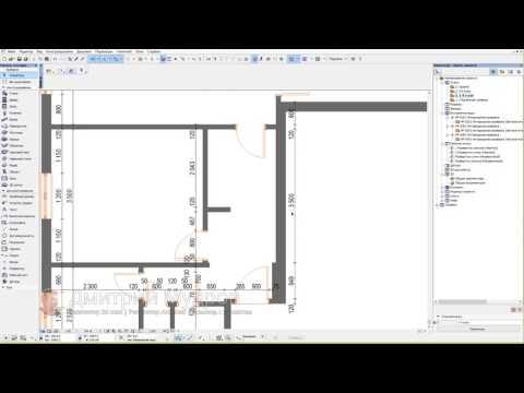 Обмерный план квартиры в архикаде 01 - Чертим внешние стены квартиры в архикаде