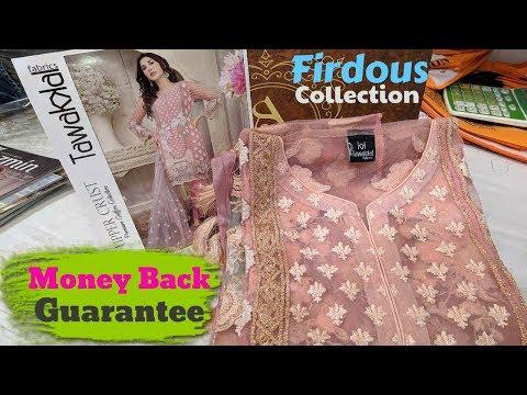 tawakkal-luxury-chiffon-|-firdous-collection-|-pakistani-party-wear-dress-online-2019-in-bangladesh