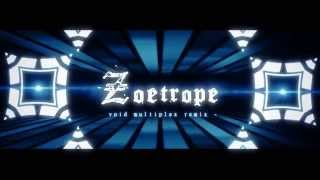 【RE:CHORD】 Zoetrope 【SCB-R3】