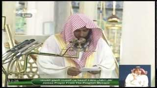 Madinah Jumuah Khutbah 5th October 2012 by Sheikh Budayr