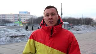 Отзыв о франшизе из Комсомольска-на-Амуре
