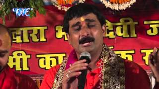 "HD चिरई जे हम रहती - Devlok Lage Mai Dham | Ravindra Singh ""Jyoti"" | Bhojpuri Mata Bhajan"