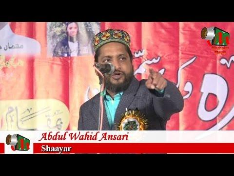 Abdul Wahid Ansari NAAT, Pratapgarh Mushaira, 12/11/2016, TABARAK HUSSAIN IDRISI, Mushaira Media