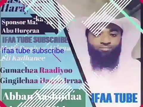 Nashiida baredduu Abu mujahid dubarti islamaa