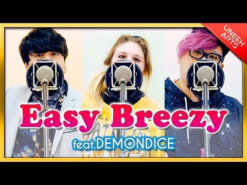 【REMIX】Easy Breezy (『映像研には手を出すな!』OP)