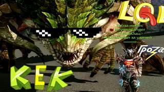 ArcheAge - RoyMustang DRAGON TROLL Funny moments #2 [Glenn]