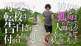 挫・人間 2015年8月26日発売2nd Album「テレポート・ミュージック」収録...