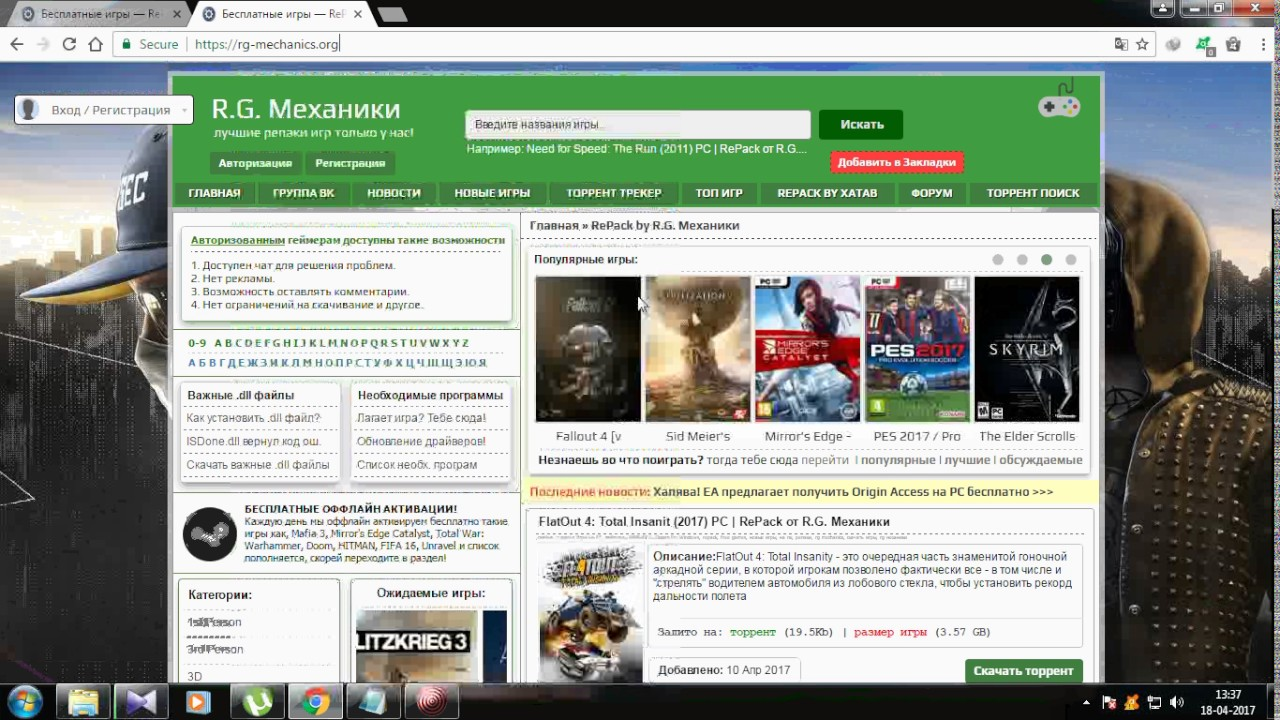 how to download r.g mechanics original game for pc , - YouTube