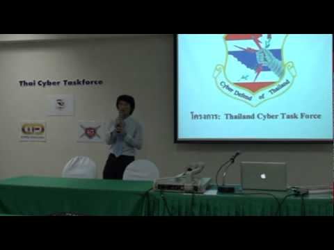 Cyber Security Association of Thailand  (ตอนที่ 2 of 3)