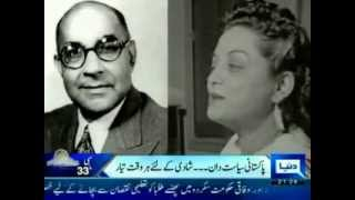 History of multiple marriages of Political Leaders of Pakistan