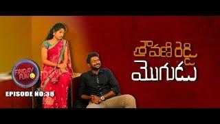Sravani Reddy Mogudu || Friday Fun Episode 38 || Mahesh Vitta