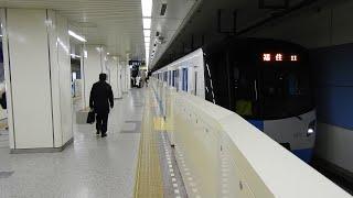 【大学が直結している】 札幌市営地下鉄東豊線9000形911編成 学園前駅発車
