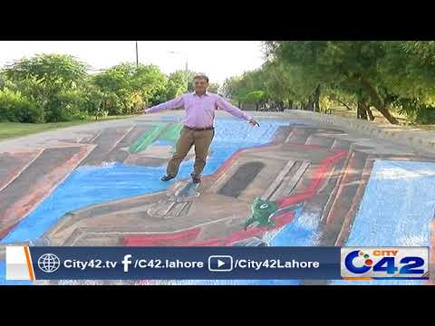 PHA 3D Impact Painting at canal road Lahore