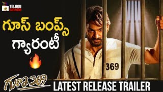 Guna 369 Movie LATEST RELEASE TRAILER | Kartikeya | Anagha | 2019 Telugu Movies | Telugu Cinema