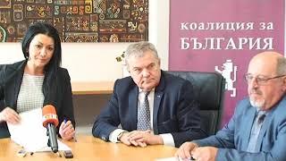 Коалиция за България предизборно в Търговище