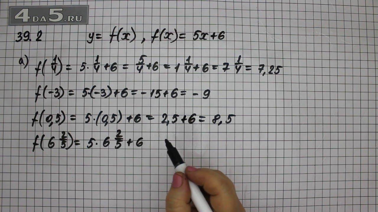 алгебра 7 класс мордкович гдз 2000
