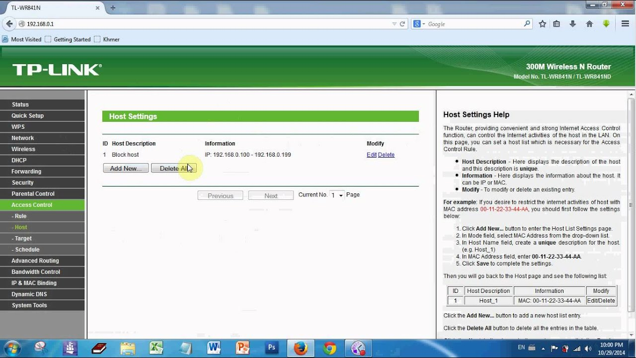 Torrent services successfully blocked | myopenrouter.