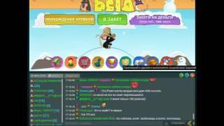 игра Мышиные бега online приложение в контакте