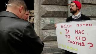 Пикеты в защиту Европейского университета