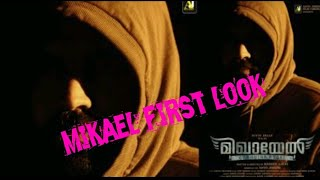 Mikhael first look movie trailers comming soon 🔜